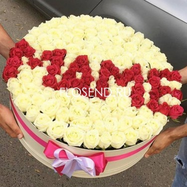 151 красная и белая роза в коробке